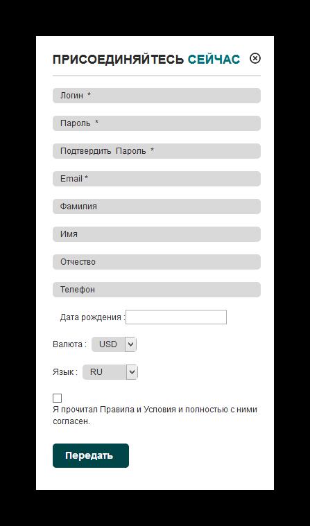 Shansbet регистрация
