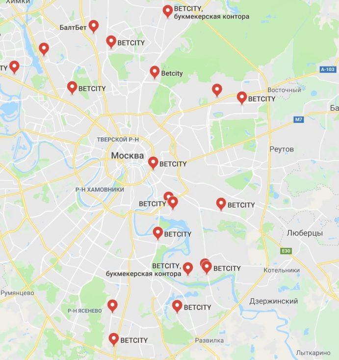 Адреса ППС Бетсити в Москве