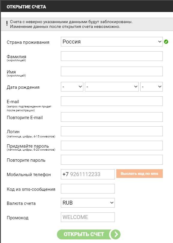 регистрация на Винлайн ком