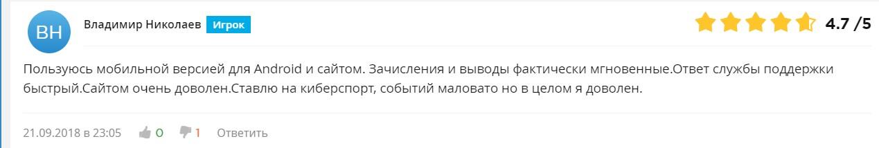 лига ставок петрозаводск